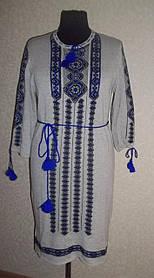 Платье женское вязаное р.44-54