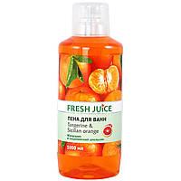 """Пена для ванны """"Fresh Juice"""" 1 л мандарин и апельсин"""