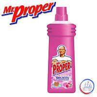"""""""Mr.Proper""""  универсальное средство для всех поверхностей, 750 ml (в ассортименте)"""