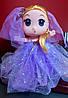Оригинальный Сувенир Кукла Невеста Лол В Платье и Ожерелье Брелок Кукла, фото 6