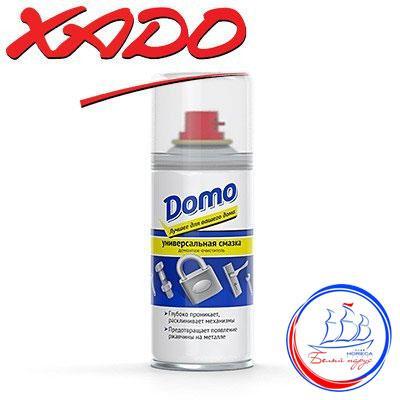 """Смазка TM """"DOMO"""" универсальная для замков 150мл."""