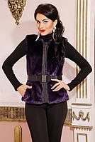 Стильный фиолетовый меховой женский жилет из искусственной норки с кожаными вставками, женский жилет из норки