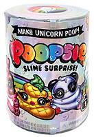 Poopsie Slime Surprise Poop Pack. Пупси.. Слизь.. Сюрприз!