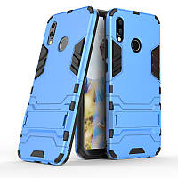Чехол Huawei P20 Lite / Nova 3E / ANE-AL00 / ANE-TL00 Hybrid Armored Case голубой