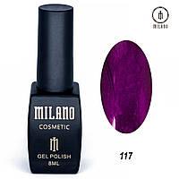 Гель-лак Milano 8 мл, № 117