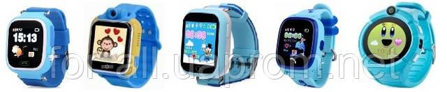 Фото детских часов телефона с функцией GPS