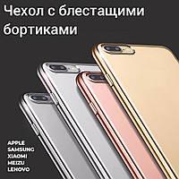 Чехол для iPhone 7,8 Electroplating розовый