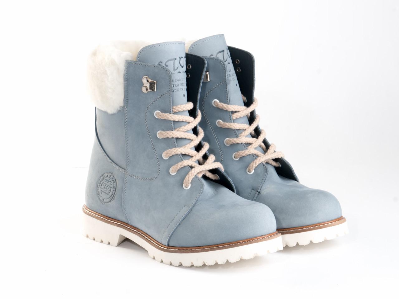 Ботинки Etor 6419-2298-488 41 голубые