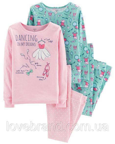 """Набор с двух пижамок 4 в 1 """"Баллерина"""" Carter's для девочки 7 л./122-128 см"""