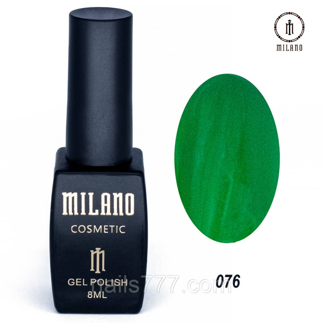 Гель-лак Milano 8 мл, № 076