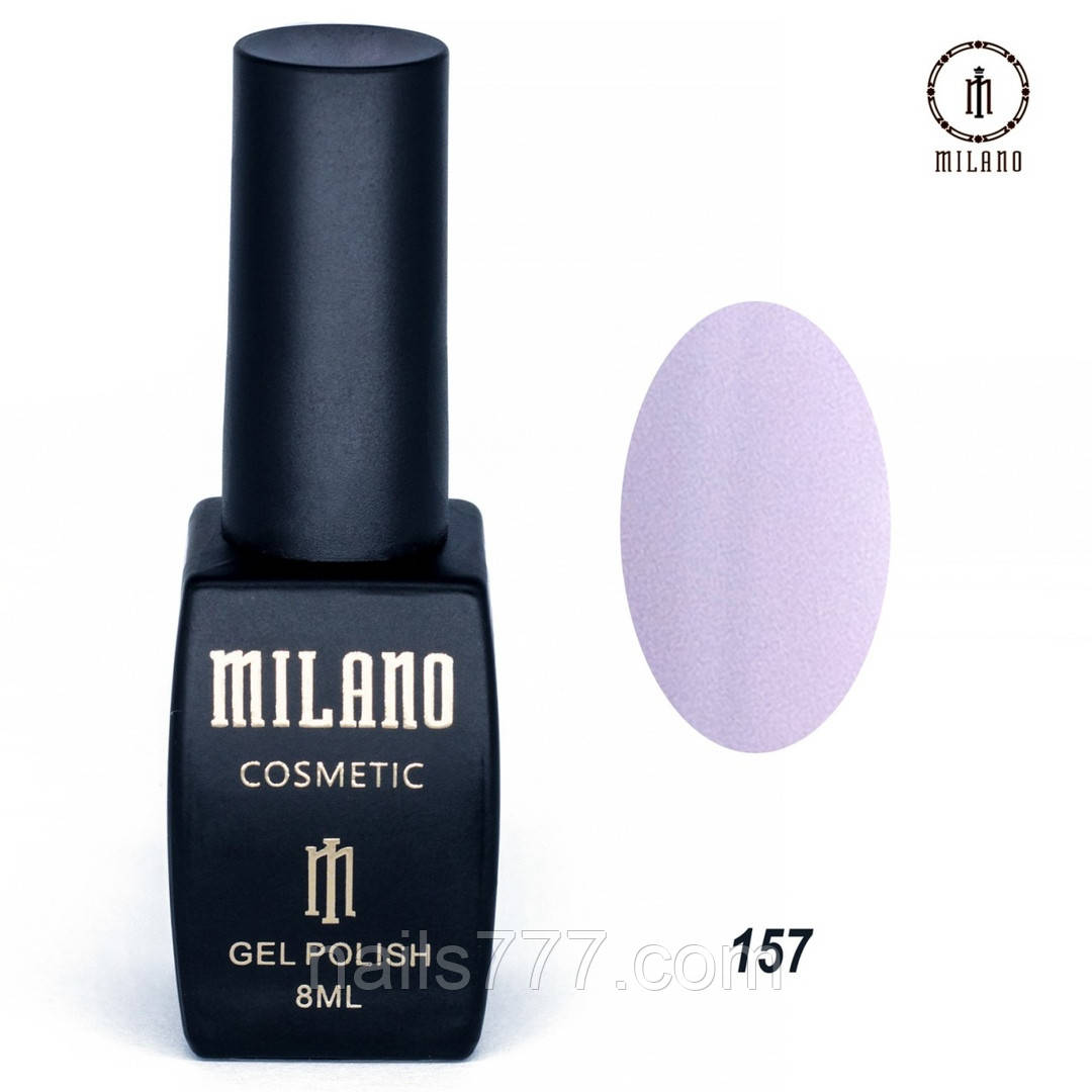 Гель-лак Milano 8 мл, № 157