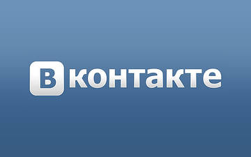 Мы ВКонтакте.