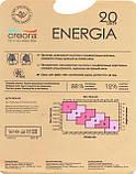 Колготки женские Энергия 20 ден /3 БЕЖЕВАЯ/ СЕНС , фото 2