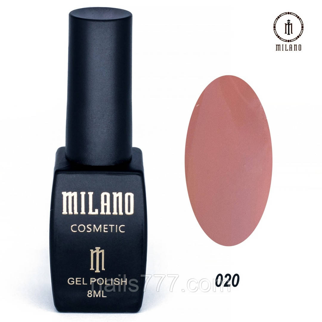 Гель-лак Milano 8 мл, № 020