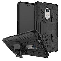 Бронированный чехол (бампер) для Xiaomi Redmi Note 4 | Redmi Note 4X