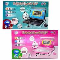 Детский ноутбук 7072-7076 рус/англ, USB-порт + наушники