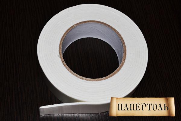"""Двусторонний скотч-бабина 2,5мм (для создания объемных картин из бумаги"""""""