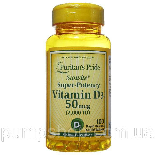 Вітамін Д-3 Puritan's Pride Vitamin D3 2000 IU 100 капс.