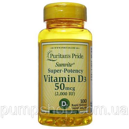 Вітамін Д-3 Puritan's Pride Vitamin D3 2000 IU 100 капс., фото 2