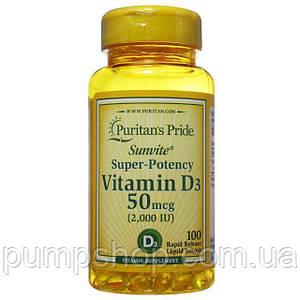 Вітамін Д-3 Puritan's Pride Super Potency Hi Vitamin D3 2000 IU 100 капс.