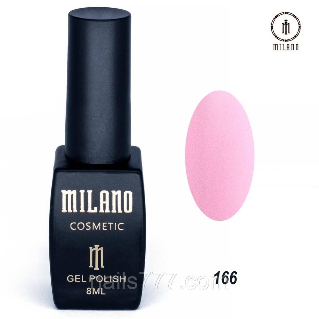 Гель-лак Milano 8 мл, № 166