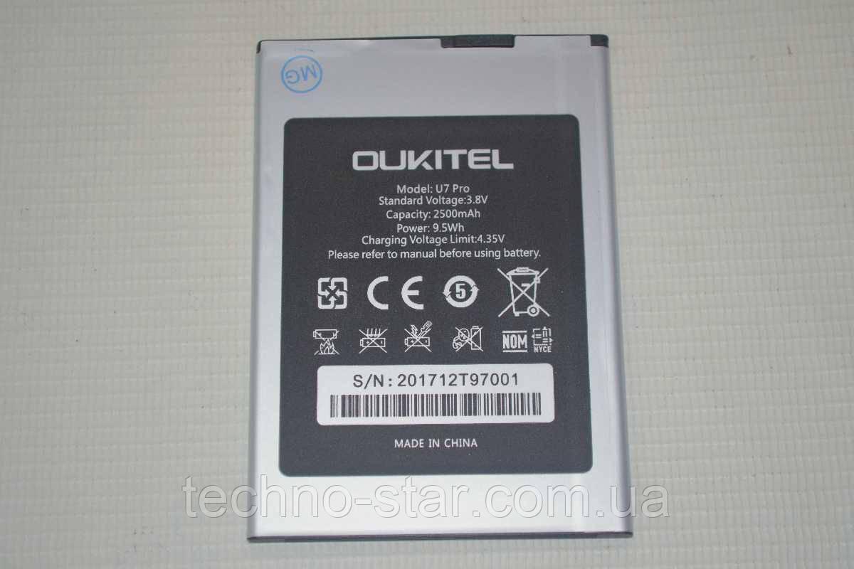 Оригинальный аккумулятор ( АКБ / батарея ) для Oukitel U7 Pro 2500mAh