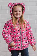 Зимняя детская курточка для девочки 104-128, фото 1