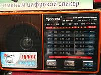 Радио с аккумулятором Golon RX-8866