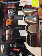 Машинка для стрижки BROWN MP-5580 7 в 1