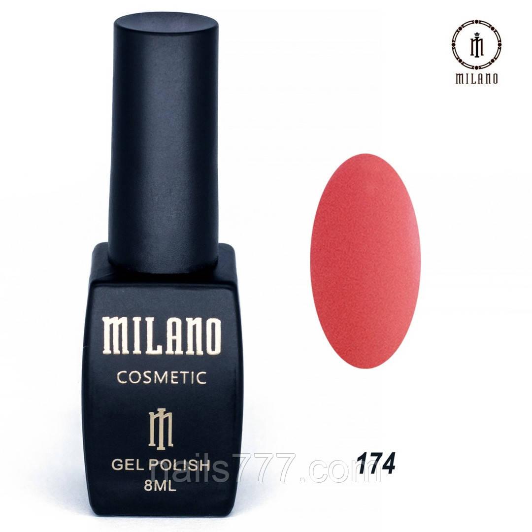 Гель-лак Milano 8 мл, № 174