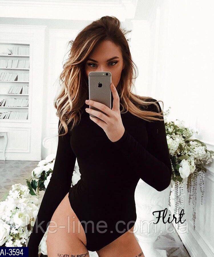 женское боди с длинным рукавом цена 350 грн купить в одессе