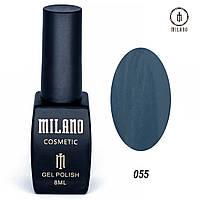 Гель-лак Milano 8 мл, № 055