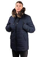 Мужская зимняя куртка «Urban Spirit», фото 1