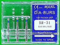 Стоматологические боры 3 шт. BR - 31 MANI (BR - 31 MANI 3 psc. DIA-BURS)
