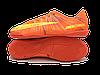"Обувь для зала ""Бампы"" Nike MERCURIAL Cristiano Ronaldo 7 (p. 40-45) NEW Оранж."