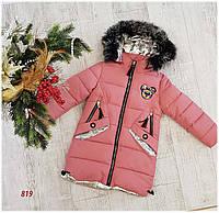 Зимняя куртка на 100% холлофайбере, размеры от 128 см до 152 см, 819, фото 1