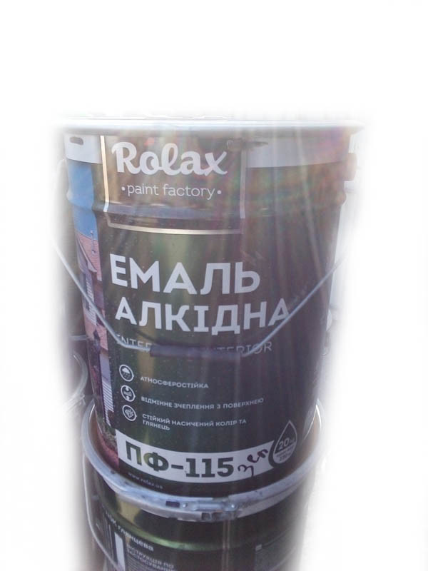 Эмаль ПФ-115 черная 20кг Ролакс промтара