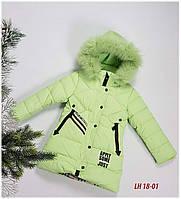 Зимняя куртка на 100% холлофайбере размеры от 110 см до 116 см рост