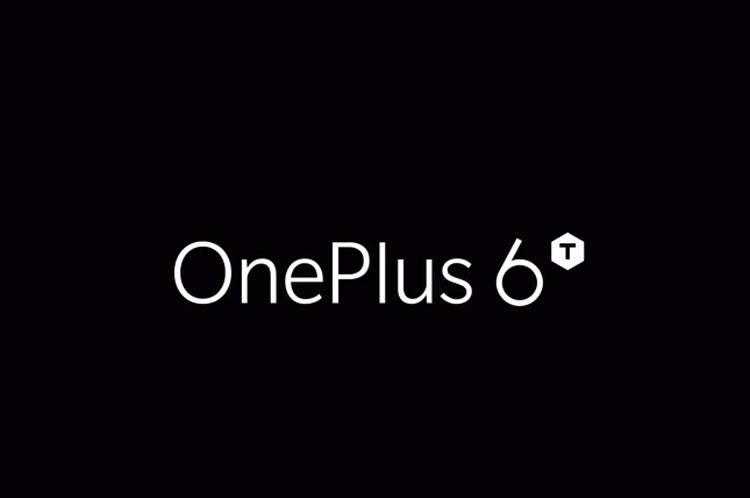 Официально: смартфон OnePlus 6T будет представлен 30 октября