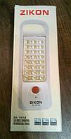 Светильник фонарь LED аккумуляторный ZIKON 1512