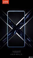 Флагманский смартфон Nubia X дебютирует 31 октября