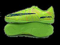 Футзалки Nike MERCURIAL Cristiano Ronaldo 7 (p. 40-45) NEW Салат.