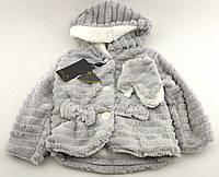 Детская курточка махра 2 3 4 5 лет Турция