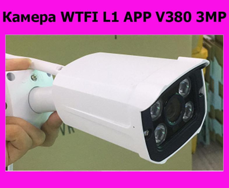 Камера WIFI L2 APP VRCAM 3MP!Купи сейчас