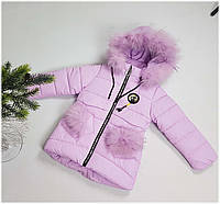 Зимняя куртка на 100% холлофайбере, размеры от 104 см до 128 см, LH18-100, фото 1