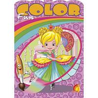 Fun color. Водные раскраски. Прекрасные Принцессы (рус), фото 1