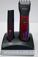 Машинка для стрижки волос Straus professional ST-102 Ceramic Blade