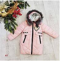 Зимняя куртка 857 на 100% холлофайбере, размеры от 104 см до 128 см, 857, фото 1