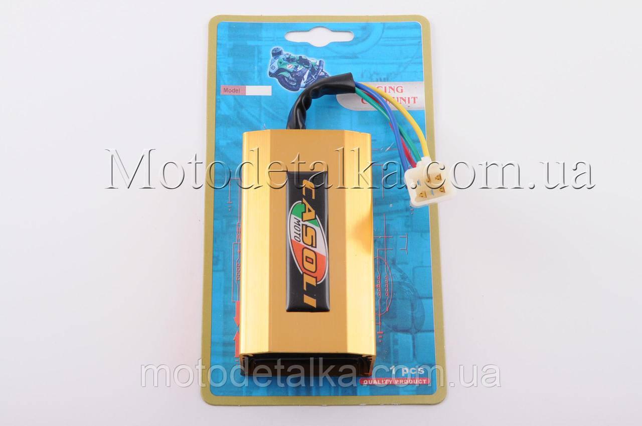 Коммутатор (тюнинг) Honda DIO AF36 (DIO AF35 ST) (золотистый) CASOLI
