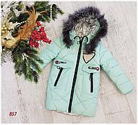 Зимняя куртка 857 на 100% холлофайбере, размеры от 104 см до 128 см, 857